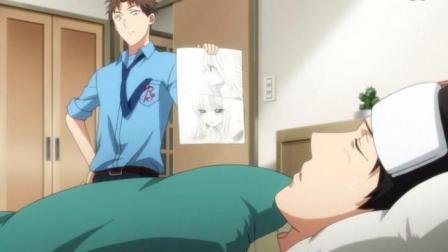 月刊少女野崎君:野崎快别躺着了,再不起来你的心血要毁于一旦了