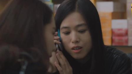 《北京女子图鉴》店员帮忙打电话, 陈可确定于扬欺骗自己