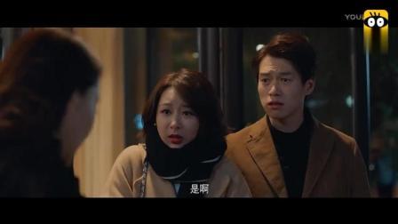 北京女子图鉴: 陈可看到杨大赫给媳妇打开路虎的车门, 瞬间扎心了