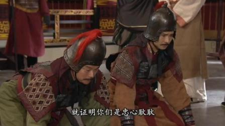 《回到三国》夏侯惇战败 曹操处置副将 这招够恨