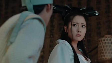 《倩狐传》宁采臣偷亲人家姑娘被打脸