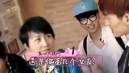 刘涛质问张翰, 五任女友是否有人怀孕, 张翰回答亮了