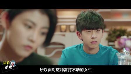 蔡徐坤的考试秘籍大揭秘
