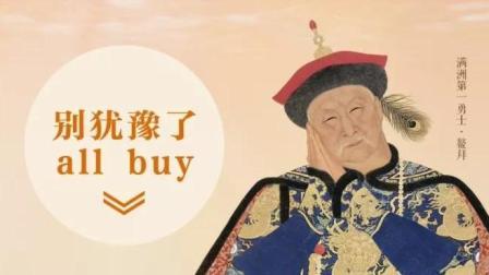筷子视频: 牛腩粉这种东西, 如果长时间吃不到的话, 是会丧命的!