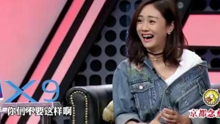 《吐槽大会》李诞吐槽刘芸肖央的这段太好笑, 李小璐都笑翻了!