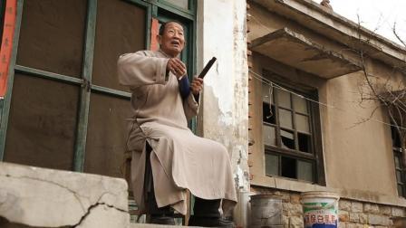 纪录片《民间老艺人》中集, 不能让老艺术断了血脉