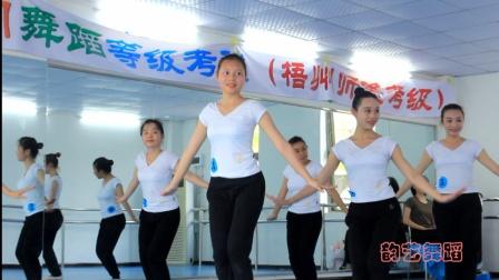 儿童民族舞蹈--小鸭嘎嘎