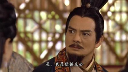 《回到三国》司马云信竟敢公然指责刘备 诸葛亮都为他捏把冷汗