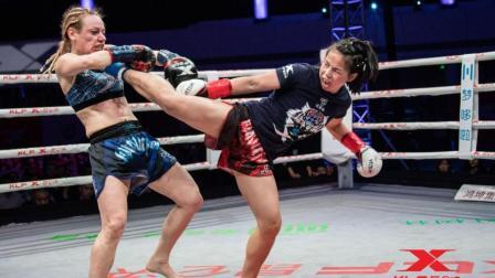 欧洲女拳王高扫踢头, 中国女将重拳迎击一脚踹翻劲敌大获全胜