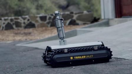 """世界上最小的""""拖车"""", 笔记本大小却能拖动4吨重的汽车"""