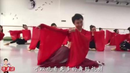 古典舞《广袖舞》, 孙科老师跳舞中给你个眼神就让你陶醉