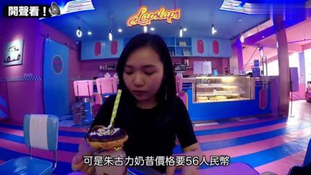 香港妹子逛深圳复古主题咖啡厅! 好似电影场景一样少女心爆炸