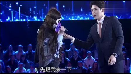 《非常完美》吴泉锡台下牵上来以为女嘉宾, 他是要告白她吗?
