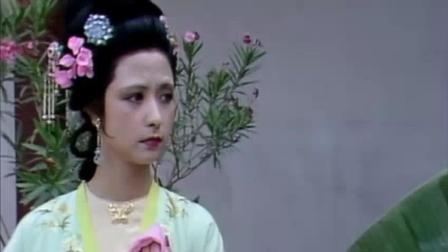 红楼梦 尤三姐对尤二姐说她中意人, 是谁呢