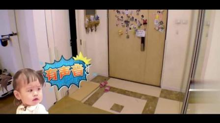 包饺子包文婧在门口玩耍, 全然忘记厨房在烧水, 差点酿成了大祸!