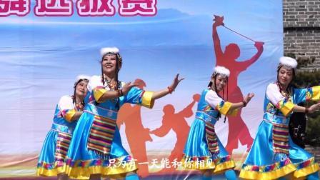 藏族舞蹈: 天边的天边