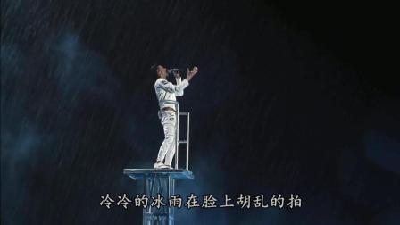 刘德华的这首歌, 别人唱根本没人听