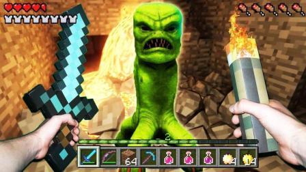 Minecraft: 我的世界真人版探险地狱, 当个创世神