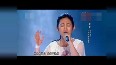 中国好声音-萱萱《残酷月光》唱的太好了, 全场欢呼