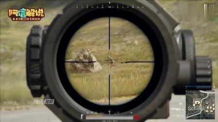 吃鸡搞笑时刻18: MK14+AWM 最完美的两把狙击枪搭配 疯狂22杀吃鸡!