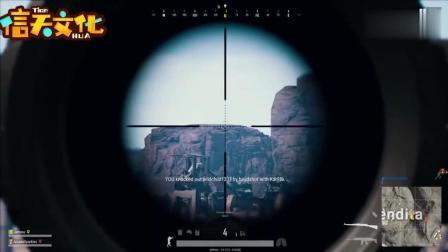 吃鸡搞笑时刻25: 怪物98K4000米连爆两人头 得用放大镜才看得见!