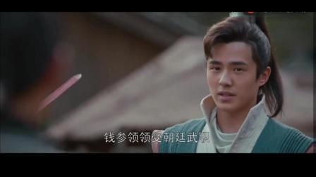 琅琊榜2: 刘昊然霸气琅琊高手, 男友力爆表为张慧雯挡箭