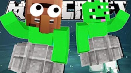 大海解说 我的世界Minecraft 外星飞碟入侵地球保卫战