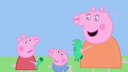 小猪佩奇: 佩琪意外找到了恐龙先生的尾巴, 这是发生什么啦