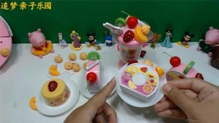 迪士尼卡通人物 水果蛋糕DIY 冰激凌杯制作
