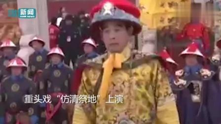 京城年味浓! 地坛庙会人挤人 小吃摊人气爆棚大受欢迎