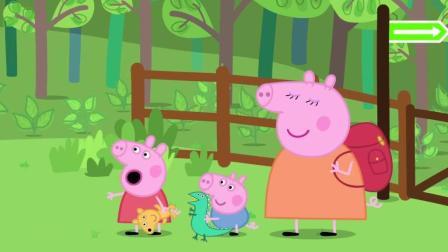 《小猪佩奇》今天佩奇和家人们一起开车去郊外玩