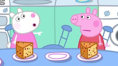 《小猪佩奇》小羊苏西来找佩奇玩