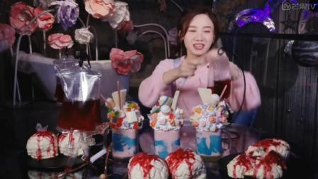 密子君脑洞冰淇淋的新奇吃法, 吃这么多, 不冷吗? 一般人真受不了