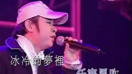 刀郎与谭咏麟互飚这首粤语歌, 当时播放量确实吓人