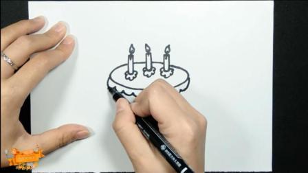 儿童卡通简笔画视频之生日蛋糕