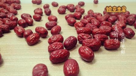 王果、大枣、灰枣、红枣、骏枣、脆枣、枣片、枣干、枣夹核桃、网红零食、美容养颜、经期补血