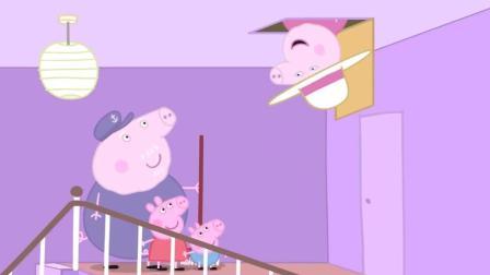 小猪佩奇: 他们都没有办法决定要把什么东西扔掉才好