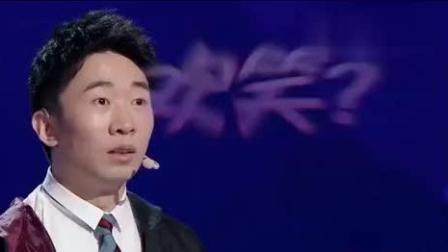 薛之谦、毛不易、李荣浩、于文文, 这四位导师吐槽起来浑身是戏! 之前怎么没发现~