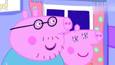 在睡前猪爸爸给佩奇讲睡前故事, 是沉睡公主的故事, 你们听过没