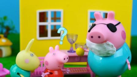 小猪佩奇之不要吃陌生人的东西
