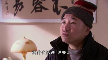 玉田给刘能买保健品,赵四知道后小脸都变了,待遇差别大啊