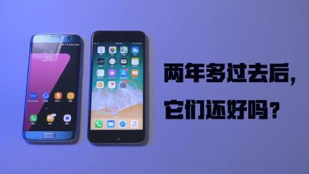 2年多过去后, iPhone 6s Plus和Galaxy S7 edge表现如何?