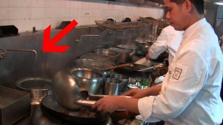 酒店里厨师炒菜时,为什么灶台旁水龙头总不关?答案出乎意料