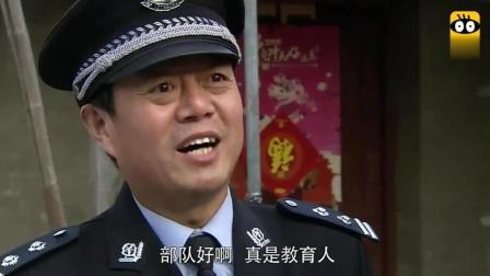《我是特种兵》王艳兵回来了, 街坊邻居的举动是不是有点过分?