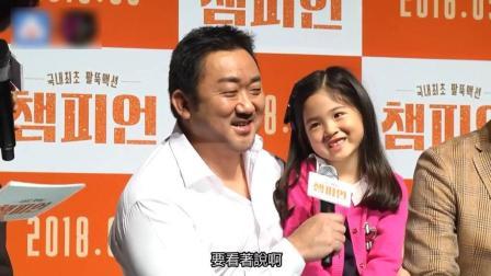 韩国型男马东锡出席新剧发布会, 健壮体魄让韩艺璃赞不绝口!