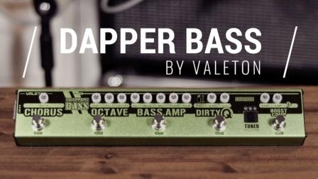 #捣咕评测#VALETON Dapper Bass 贝斯综合效果器 评测