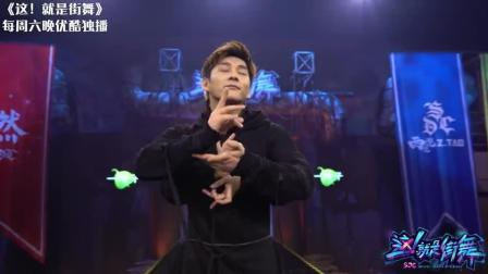 这就是街舞: 韩宇亮亮这段舞蹈太像孙悟空, 一出场这欢呼绝了!