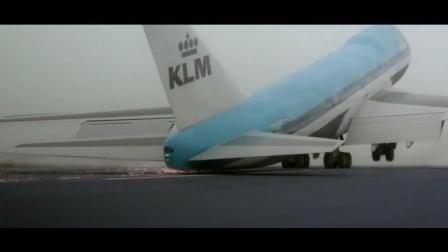 特内里费空难: 荷航机长的错误举动失去了挽回悲剧的最后机会