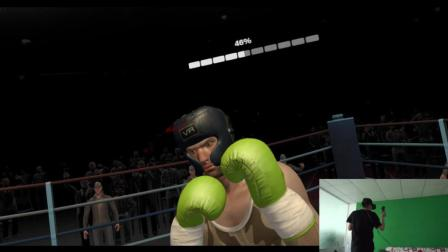 老白VR游戏体验: 拳王教科书!