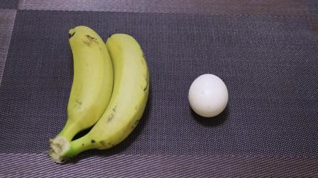 2根香蕉, 1个鸡蛋, 教你自制香蕉饼, 香甜酥软, 好吃的停不下来